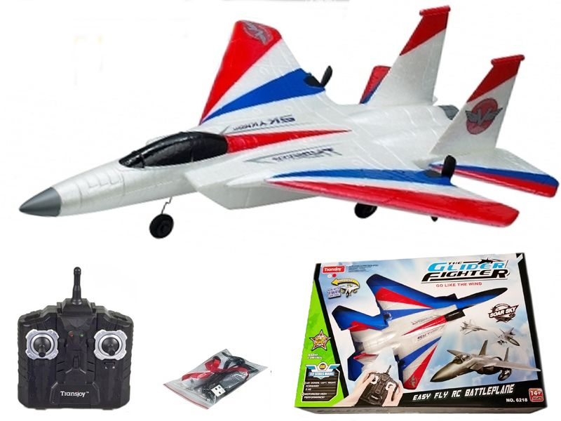 Flying Car Toy Price